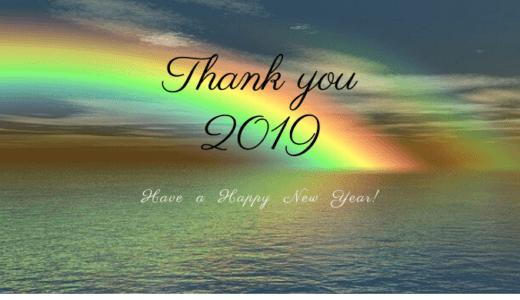 2019年ありがとうございました